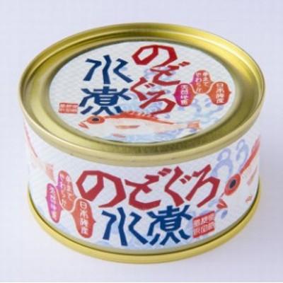 【島根県】【浜田市原井町】【シーライフ】世界初??日本海産のどぐろ水煮缶詰180g