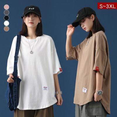 Tシャツ トレフォイル エッセンシャルズ 半袖Tシャツ 無地 ロング丈カットソー メンズ レディース スーパーオーバーサイズ コットン UV対策 吸汗速乾Tシャツ