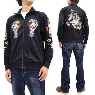 テーラー東洋 ジャージ TT68584 龍柄 スカジャージ メンズ トラックジャケット 119黒×白刺繍 新品
