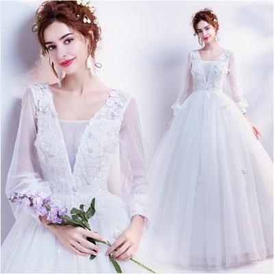 ウェディングドレス 結婚式 花嫁 二次会 パーティードレス プリンセスライン ウエディングドレス ブライダル 手作り トレーン 長袖 レース 白