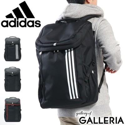 アディダス リュック adidas スクールバッグ リュックサック バックパック A4 B4 大容量 通学 バッグ スクール スポーツ 30L メンズ レディース 中学生 高校生 55872