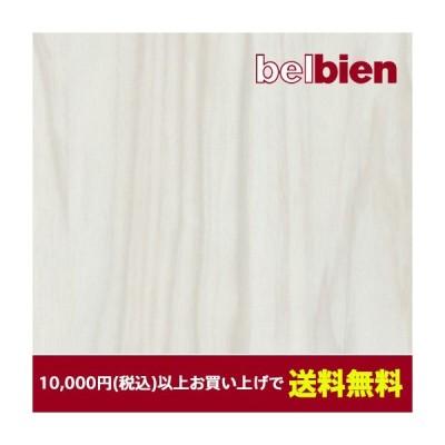 ベルビアン 壁紙シート SW-145 白土柿(半板)(10cm単位1m以上から購入可)