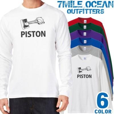 メンズ Tシャツ 長袖 ロングTシャツ ロンt プリント アメカジ 大きいサイズ 7MILE OCEAN PISTON