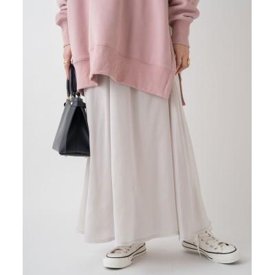 outlet/【Loungedress】ソフトフレアロングスカート