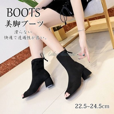 ブーツ ショート サイドゴア 黒 足が疲れない 厚底  フラット 秋 冬 合成皮革 PUレザー 無地 靴 シューズ レディース