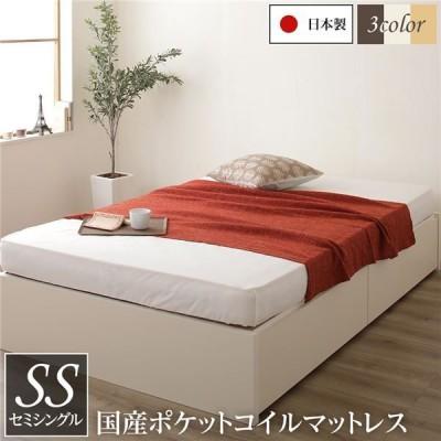 頑丈ボックス収納 ベッド セミシングル アイボリー ポケットコイルマットレス 日本製ベッドフレーム 引き出し2杯付き〔代引不可〕