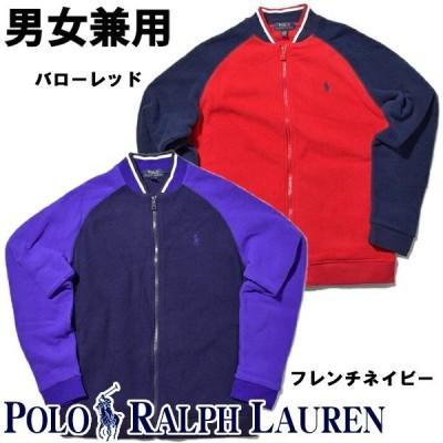 ポロ ラルフローレン ワンポイント ジャケット メンズ レディース 海外BOYSモデル 2123-1112