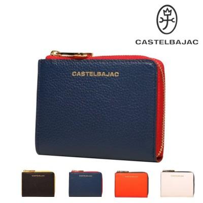 カステルバジャック 小銭入れ オペラ メンズ  31602 CASTELBAJAC   パスケース コインケース 牛革 本革 レザー
