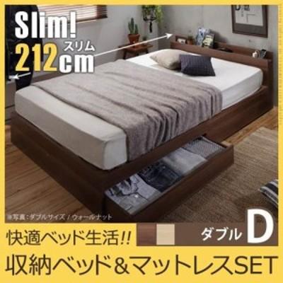 収納付きフロアベッド ダブル スリム フレーム ポケットコイルマットレスセット おしゃれ 木製