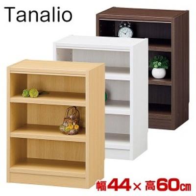 本棚 オープンラック タナリオ 幅44×高60cm TNL-6044 Tanalio ブックシェルフ 壁面本棚 カラーボックス 本棚 本収納