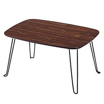 不二貿易 折りたたみ ローテーブル 幅60cm ダークブラウン 92245