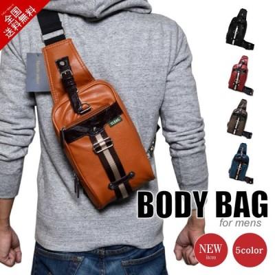 Marib select ボディバッグ 落ち着いたカラバリ ワンショルダーバッグ 鞄 目を引くツートンライン ボディーバッグb684 即納