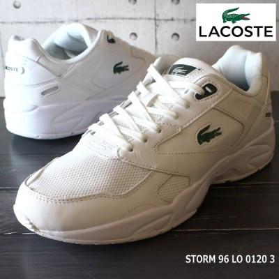 ラコステ メンズスニーカー LACOSTE STORM 96 LO 0120 3 SM00740-1R5 白 スニーカー レトロハイテクスニーカー
