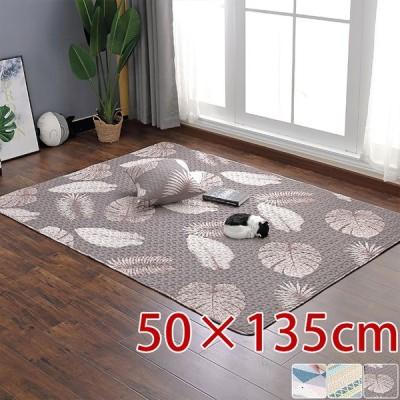 ラグ 洗濯 洗える カーペット おしゃれ オールシーズン 北欧 洋室 洋風 可愛い 安い ラグマット 送料無料 50cm×135cm