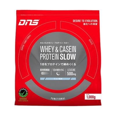 ディーエヌエス(DNS) ホエイ&カゼインプロテイン スロー 1kg(1000g) ミルク風味 D11001200102 タンパク質 たんぱく質 トレーニング 筋トレ カゼイン ホエイ