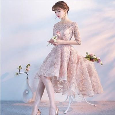 パーティードレス 安い 可愛い イブニングドレス フィッシュテール 披露宴 結婚式 2次会 発表会 ミディドレス レース オフショルダー