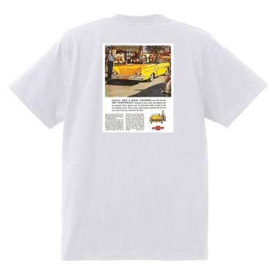 アドバタイジング シボレー インパラ 1958 Tシャツ 060 白 アメ車 ホットロッド ローライダー広告 ビスケイン ベルエア