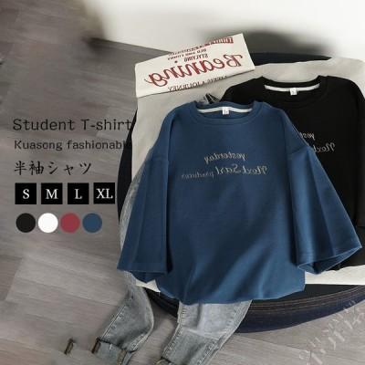 Tシャツ レディース 半袖 トップス おしゃれ ジュニア 学生 着替え 半袖シャツ 柄Tシャツ 可愛い ゆったり 10代20代