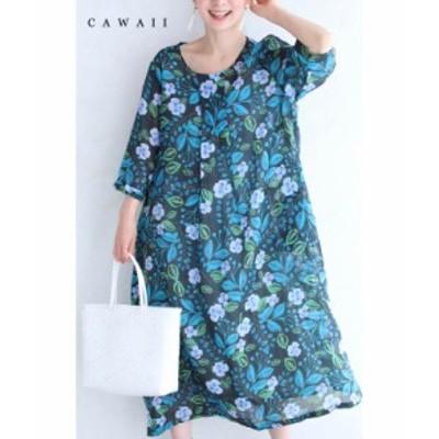 cawaii  w53464 (S-L)パンジー咲くシアーリネン ロングワンピース   春 秋 夏 レディース CAWAII ファッション 30代 40代 50代 60代