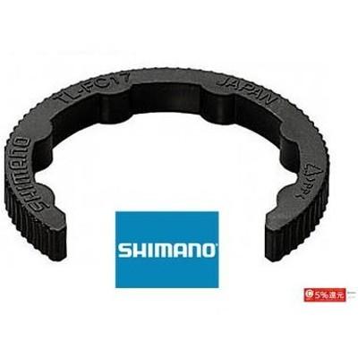 シマノ(SHIMANO) TL-FC17 アジャストナット工具 Y13009400