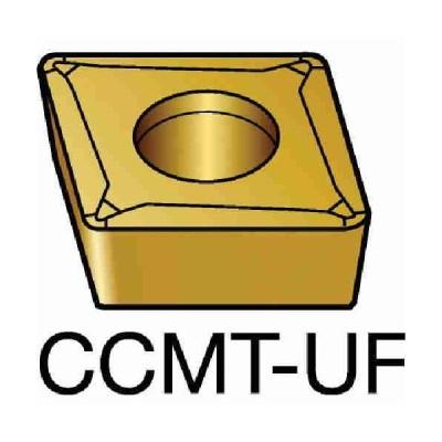 サンドビック CCMT 06 02 04-UF コロターン107 旋削用ポジ・チップ 5015 (10個)