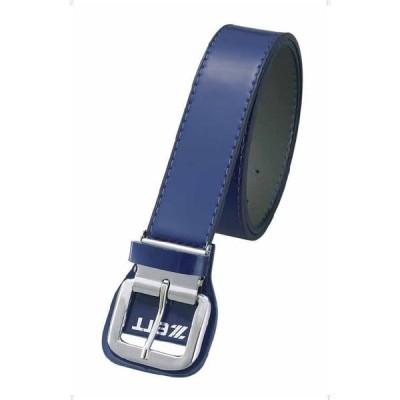 【送料290円】ゼット 少年用ベルト BX190 ブルー ZETT BX190 2300