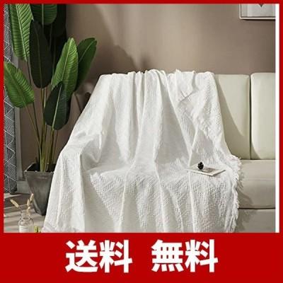 ソファカバー 北欧風 マルチカバー おしゃれ 長方形 123人掛け ソファーかばー 多機能 フリンジ付き 保護カバー ほこり キズ 汚れ防止 洗える
