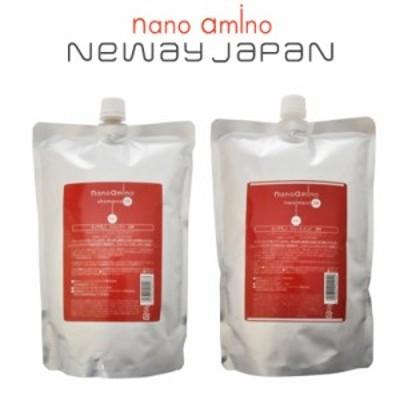 【送料無料】 ニューウェイジャパン ナノアミノ DR シャンプー1000ml トリートメント1000g 詰替え用セット