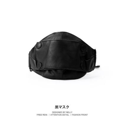 黒マスク ブラックマスク V系 フェイスマスク PUレザー アクセサリー 小物 パンク ロック 原宿系 男女兼用 メンズ 合皮 仮面