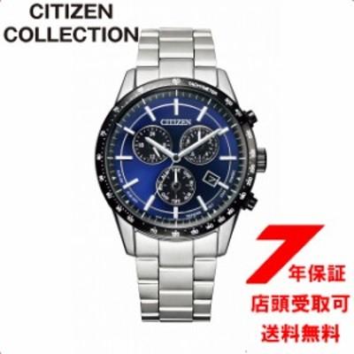 [2020年6月11日発売][店頭受取対応商品]シチズンコレクション 腕時計 CITIZEN COLLECTION ウォッチ BL5496-96L 腕時計 メンズ