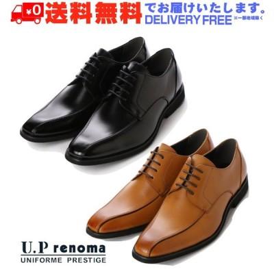 ユーピーレノマ U.P renoma U3559 メンズ プレーントゥ ビジネス シューズ (nesh) (新品) (送料無料)