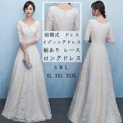 ウエディングドレス aライン レース パーティードレス 花嫁 結婚式 二次会 ブライダル