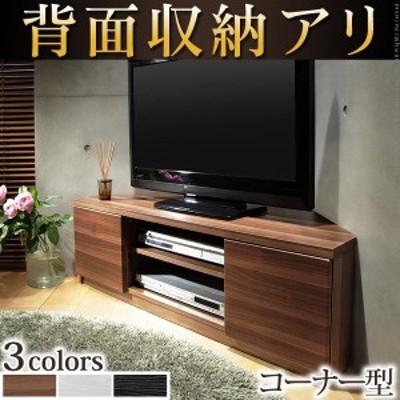 テレビ裏は配線収納でスッキリ 背面収納 テレビ台 コーナータイプ 送料無料 ローボード 背面収納 テレビボード コーナー ウォールナット