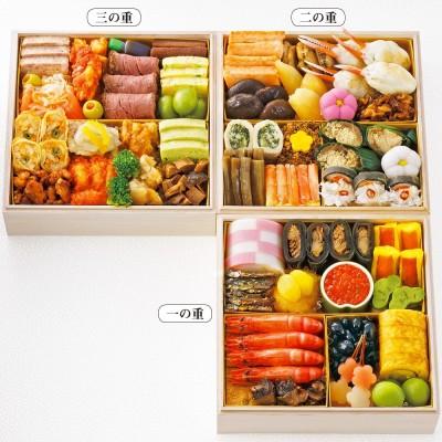 高島屋 タカシマヤ  <タカシマヤオリジナル>和洋中おせち料理「福」 三段重 三段重