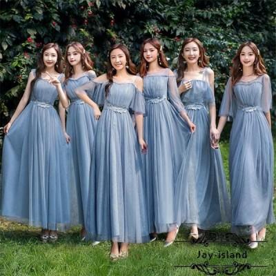 ブライズメイドドレス ロング丈ドレス ブルー グレー ピンク シャンパン フォーマルドレス ドレス パーティードレス Aライン 結婚式 ワンピース