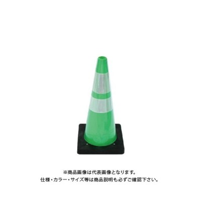 (直送品)安全興業 AZコーン3.0 緑 反射リング カバー付 (8入) 3.0SGCR