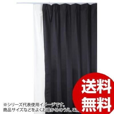防炎遮光1級カーテン ブラック 約幅200×丈135cm 1枚