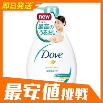 Dove(ダヴ) ボディウォッシュ センシティブマイルド 500g (本体(ポンプ))