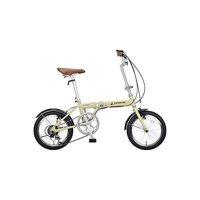 キャプテンスタッグ(CAPTAIN STAG) AL 16インチ 折りたたみ自転車 アルミフレーム [ シマノ6段変速 / 重量約10.6kg / 前