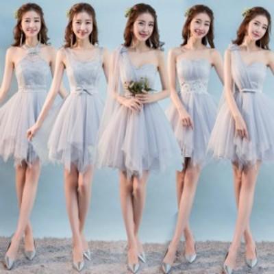 パーティードレス ワンピース 結婚式 ブライズメイド ドレス Aライン ベアトップ ロング 安い 花嫁 ミニ