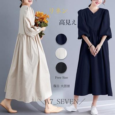 【人気  細く見え 】韓国ファッション リネン  ワンピース 可愛い 無地 3色 着瘦せ効果 着回しが上手 送料無料  長袖  春先行