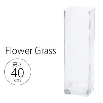花瓶 ガラス フラワーベース ガラスベース オシャレ おしゃれ フラワーグラス 角型 12×高さ40cm