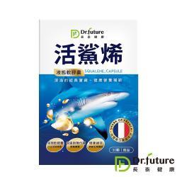 Dr.future深海寶藏角鯊原精健康組-獨
