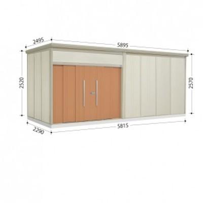 物置 屋外 おしゃれ タクボ物置 JN/トールマン JN-5822 一般型 標準屋根 トロピカルオレンジ