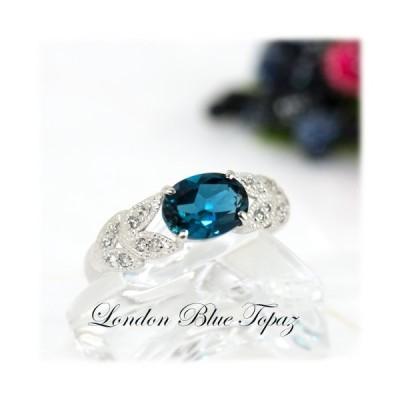 ブルートパーズ リング 指輪 1.3ct K10WG ロンドンブルー 11月 誕生石 天然石