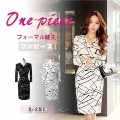 タイトひざ丈キャバドレス スーツドレス タイトワンピース ドレス キャバドレス 七分袖 フォーマル 大きいサイズ