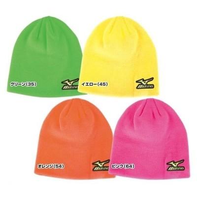 ミズノプロ 限定 ニットキャップ 帽子 蛍光色 12JW6X92 グリーン イエロー オレンジ ピンク ブレスサーモ 発熱 温かい