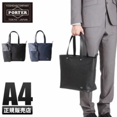 レビューで追加+5%|吉田カバン ポーター リンク トートバッグ メンズ ファスナー付き 本革 A4 PORTER 321-02806
