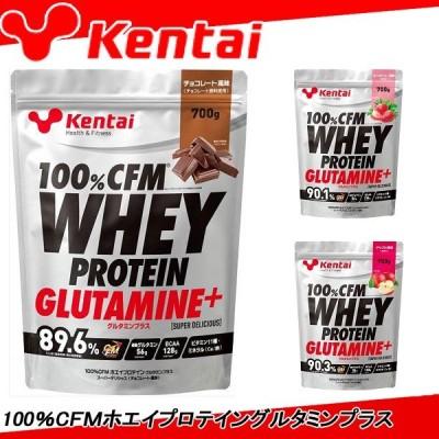 健康体力研究所 100%CFMホエイプロテイングルタミンプラス 700g (健体/Kentai/ケンタイ)