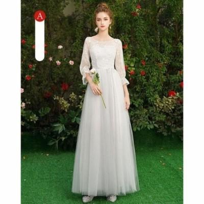花嫁 素敵 プリンセスライン 着痩せ 大きいサイズ パーティードレス 6色入 結婚式 ブライダル ウェディングドレス 二次会 長いワンピース